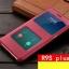 (621-006)เคสมือถือ Case OPPO R9s Plus/R9s Pro เคสฝาพับสไตล์คลาสสิคยอดฮิตโชว์หน้าจอ thumbnail 2