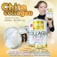 Chita Collagen 180,000 mg. ชิตะ คอลลาเจน คอลลาเจนเพียวแท้ 100% thumbnail 7