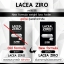 Lacea Ziro ลาเซีย ซิโร่ ลดแขน ลดขา ลดเซลลูไลท์ สูตรใหม่ เพิ่มสารสกัด 13 ชนิด thumbnail 6