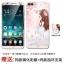 (025-1045)เคสมือถือ Case Huawei Enjoy 7S เคสนิ่มลายการ์ตูนหลากหลาย พร้อมฟิล์มกันรอยหน้าจอและแหวนมือถือลายการ์ตูนเดียวกัน thumbnail 16