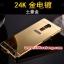 (025-161)เคสมือถือ Case OPPO R7 Plus เคสกรอบโลหะพื้นหลังอะคริลิคเคลือบเงาทองคำ 24K thumbnail 11