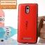 (016-025)เคสมือถือ OPPO X9007 Find 7 เคสนิ่มพื้นหลัง PC สีสดสวยสไตล์กันกระแทก iFace thumbnail 11