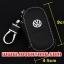 (408-003)ที่ใส่กุญแจรถยอดฮิต Toyota สุดหรูเทกเจอร์หนัง thumbnail 2