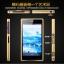 (025-111)เคสมือถือโซนี่ Case Sony Xperia Z2 เคสกรอบโลหะพื้นหลังอะคริลิคแวววับคล้ายกระจกสวยหรู thumbnail 5