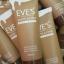 EVE'S White & Firm Body Lotion อีฟส์ ไวท์ แอนด์ เฟิร์ม บอดี้ โลชั่น ขนาด 180 ml. thumbnail 12