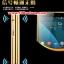 (025-154)เคสมือถือ Case Huawei ALek 4G Plus (Honor 4X) เคสกรอบโลหะพื้นหลังอะคริลิคเคลือบเงาทองคำ 24K thumbnail 6