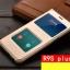 (621-006)เคสมือถือ Case OPPO R9s Plus/R9s Pro เคสฝาพับสไตล์คลาสสิคยอดฮิตโชว์หน้าจอ thumbnail 5