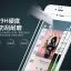 (039-086)ฟิล์มกระจก iPhone 6 5.5นิ้ว รุ่นปรับปรุงนิรภัยเมมเบรนกันรอยขูดขีดกันน้ำกันรอยนิ้วมือ 9H HD 2.5D ขอบโค้ง thumbnail 11