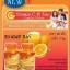 Vitamin C & Zinc Complex Tablets วิตามิน ซี แอนด์ ซิงค์ คอมเพล็กซ์ Tablets 60 เม็ด ลดสิว ผิวขาวขาว thumbnail 5
