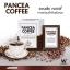 PANCEA COFFEE แพนเซีย คอฟฟี่ กาแฟลดน้ำหนัก thumbnail 2