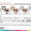 Maxim Colors Toric คอนแทคเลนส์สี สายตาเอียง ราย 2 เดือน แพค 1 คู่ (2 pcs) thumbnail 3