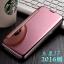 (390-038)เคสมือถือซัมซุง Case Samsung Galaxy J7(2016) เคสพลาสติกกึ่งใสคล้ายกระจก TRAVEL SHARK Clear View thumbnail 5
