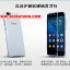 (395-026)เคสมือถือ Case Huawei ALek 4G Plus (Honor 4X) เคสนิ่มใสสไตล์ฝาพับรุ่นพิเศษกันกระแทกกันรอยขีดข่วน thumbnail 2