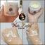 White Perfect Cream โสมควีนไวท์ ครีมทาผิวขาว ขนาด 100 กรัม thumbnail 9