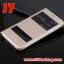 (023-007)เคสมือถือซัมซุง Case Samsung Galaxy J7 เคสสไตล์ฝาพับโชว์หน้าจอ thumbnail 8