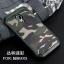 (385-099)เคสมือถือเม่ยจู Case Meizu MX5 เคสกันกระแทกแบบหลายชั้นลายพรางทหาร thumbnail 8