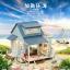 (331-006)แบบบ้านประดิษฐ์โมเดลประกอบ DIY ชุดบ้านในฝันริมชายหาด thumbnail 1