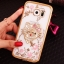 (025-1145)เคสมือถือซัมซุง Case Samsung Galaxy S7 เคสนิ่มซิลิโคนใสลายหรูประดับคริสตัล พร้อมแหวนเพชรมือถือตั้งโทรศัพท์ thumbnail 13