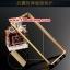 (025-153)เคสมือถือ Case Huawei P8 เคสกรอบโลหะพื้นหลังอะคริลิคเคลือบเงาทองคำ 24K thumbnail 6