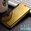 (390-038)เคสมือถือซัมซุง Case Samsung Galaxy J7(2016) เคสพลาสติกกึ่งใสคล้ายกระจก TRAVEL SHARK Clear View thumbnail 6