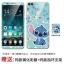 (025-1045)เคสมือถือ Case Huawei Enjoy 7S เคสนิ่มลายการ์ตูนหลากหลาย พร้อมฟิล์มกันรอยหน้าจอและแหวนมือถือลายการ์ตูนเดียวกัน thumbnail 18