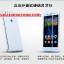 (395-033)เคสมือถือ Case Huawei P8 Lite เคสนิ่มใสสไตล์ฝาพับรุ่นพิเศษกันกระแทกกันรอยขีดข่วน thumbnail 2