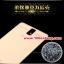 (025-159)เคสมือถือ Case OPPO R3 เคสกรอบโลหะพื้นหลังอะคริลิคเคลือบเงาทองคำ 24K thumbnail 4