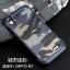 (385-094)เคสมือถือ Case OPPO R7/R7 Lite เคสนิ่มเกราะกันกระแทกลายพราง thumbnail 9