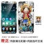 (025-1045)เคสมือถือ Case Huawei Enjoy 7S เคสนิ่มลายการ์ตูนหลากหลาย พร้อมฟิล์มกันรอยหน้าจอและแหวนมือถือลายการ์ตูนเดียวกัน thumbnail 7