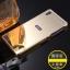 (025-111)เคสมือถือโซนี่ Case Sony Xperia Z2 เคสกรอบโลหะพื้นหลังอะคริลิคแวววับคล้ายกระจกสวยหรู thumbnail 7