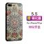 (557-002)เคสมือถือไอโฟน Case iPhone7 Plus/iPhone8 Plus เคสนิ่มซิลิโคนลายเส้น 3D thumbnail 14