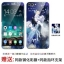 (025-1045)เคสมือถือ Case Huawei Enjoy 7S เคสนิ่มลายการ์ตูนหลากหลาย พร้อมฟิล์มกันรอยหน้าจอและแหวนมือถือลายการ์ตูนเดียวกัน thumbnail 14