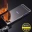 (025-111)เคสมือถือโซนี่ Case Sony Xperia Z2 เคสกรอบโลหะพื้นหลังอะคริลิคแวววับคล้ายกระจกสวยหรู thumbnail 9
