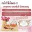 Rose Tea Slim ชากุหลาบสลิม by เจ้านางเหนือ บรรจุ 7 ซอง thumbnail 7