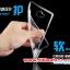 (370-004)เคสมือถือ Case OPPO Mirror 3 เคสนิ่มโปร่งใสแบบบางคลุมรอบตัวเครื่อง thumbnail 3