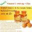 Vitamin C & Zinc Complex Tablets วิตามิน ซี แอนด์ ซิงค์ คอมเพล็กซ์ Tablets 60 เม็ด ลดสิว ผิวขาวขาว thumbnail 4