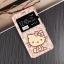 (495-002)เคสมือถือซัมซุง Case Samsung Galaxy J7(2016) เคสพลาสติกฝาพับ PU โชว์หน้าจอลายการ์ตูน thumbnail 17