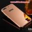 (025-156)เคสมือถือ Case Huawei Honor 4C/ALek 3G Plus (G Play Mini) เคสกรอบโลหะพื้นหลังอะคริลิคเคลือบเงาทองคำ 24K thumbnail 11