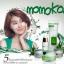Momoko box set สวยครบจบทุกปัญหาผิว thumbnail 2
