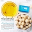 Dodee 86 Anti Aging Propolis 80 Cream ครีมน้ำลายผึ้ง สูตรลดริ้วรอย ขนาด 30 ml. thumbnail 9