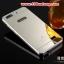 (025-156)เคสมือถือ Case Huawei Honor 4C/ALek 3G Plus (G Play Mini) เคสกรอบโลหะพื้นหลังอะคริลิคเคลือบเงาทองคำ 24K thumbnail 12