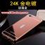 (025-138)เคสมือถือวีโว Vivo X5 Pro เคสกรอบโลหะพื้นหลังอะคริลิคเคลือบเงาทองคำ 24K thumbnail 12