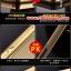 (025-161)เคสมือถือ Case OPPO R7 Plus เคสกรอบโลหะพื้นหลังอะคริลิคเคลือบเงาทองคำ 24K thumbnail 2