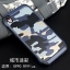 (385-116)เคสมือถือ Case OPPO R9 Plus เคสนิ่ม+เกราะพลาสติก กันกระแทกลายพรางทหาร thumbnail 8