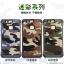 (385-114)เคสมือถือ Case Huawei P9 Plus เคสนิ่ม+เกราะพลาสติก กันกระแทกลายพรางทหาร thumbnail 1