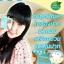 ยาสีฟันสมุนไพรฟันสวยโภคา by Phoca สูตรเดิม สีฟ้า thumbnail 7
