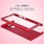 (491-003)เคสมือถือ Case Huawei P9 เคสพลาสติกแบบประกบหน้าจอติดฟิล์มกระจกสไตล์กันกระแทก thumbnail 5
