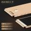 (390-031)เคสมือถือ Case Huawei P9 เคสพลาสติกขอบชุบเงาแววหรูหรา thumbnail 3