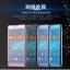 (390-026)เคสมือถือ Case Huawei P9 เคสฝาพับใสสไตล์ Clear View thumbnail 4