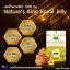 Nature's King Royal Jelly 1,000 mg. นมผึ้ง เนเจอร์ คิง ขนาด 30 เม็ด thumbnail 2